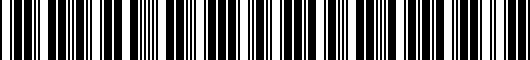 Barcode for ZAW071790DSP
